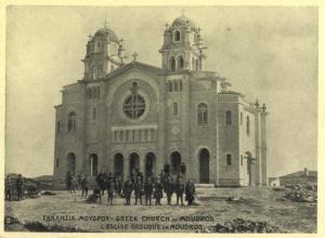 EgliseMoudros