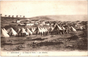Camp_Varos